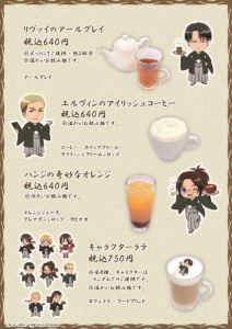 Attack on Titan x Charaum Cafe | Anime Themed Cafe Collaboration | Drink Menu 2