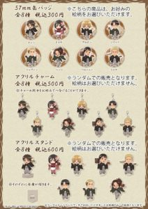 Attack on Titan x Charaum Cafe | Anime Themed Cafe Collaboration | Merchandise 2