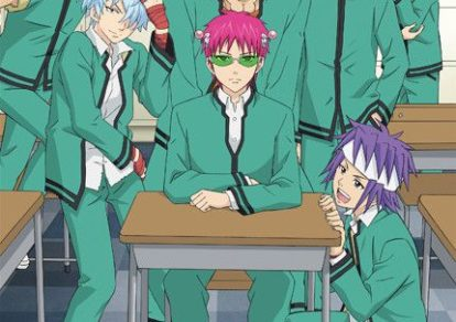 'The Disastrous Life of Saiki K.' Season 2 Main Anime Visual