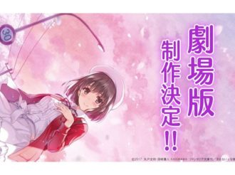 Saekano: How to Raise a Boring Girlfriend Announces Movie And Fan Event