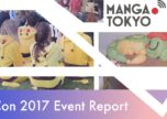 AkiCon Introduction and AkiCon 2017 Event Report