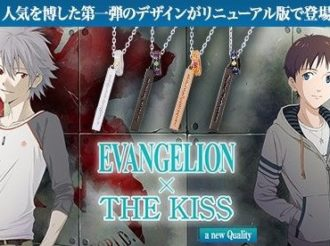 Necklaces Inspired By Neon Genesis Evangelion Are Back