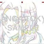 Recovery of an MMO Junkie Key Animation Frame Giveaway! | Frame 1