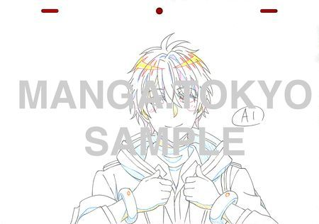 Recovery of an MMO Junkie Key Animation Frame Giveaway! | Frame 3