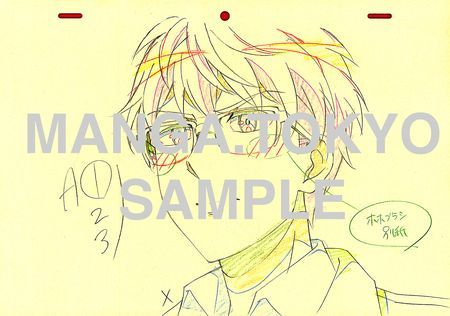 Recovery of an MMO Junkie Key Animation Frame Giveaway! | Frame 2