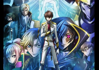 Code Geass: Lelouch of the Rebellion II Handou | Anime Movie