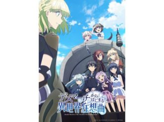 Additional Cast Members Join Death March to the Parallel World Rhapsody