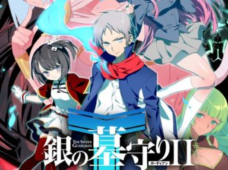 The Silver Guardian Reveals New Characters and Cast For Second Season