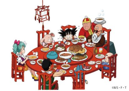 Dragon Ball Cafe & Diner Limited Shop | Anime | Japan