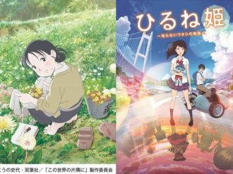 In This Corner of the World and Napping Princess Nominated for Hollywood's Annie Awards
