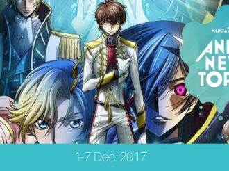 This Week's Top 10 Most Popular Anime News (1-7 December 2017)