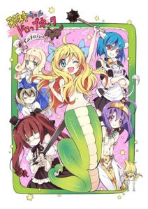 Dropkick on My Devil! (Jashin-chan Dropkick) | Anime