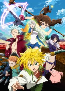 Seven Deadly Sins – Revival of Commandments Anime Visual