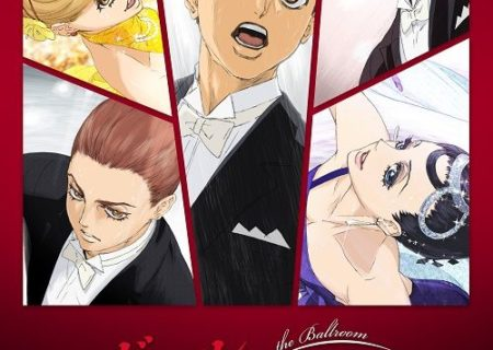 Welcome to the Ballroom Anime Visual