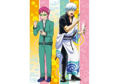 The Disastrous Life of Saiki K. × Gintama Collaborative Visual | Anime