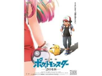 Next Pokemon Movie Reveals Poster and Teaser: Who's That Girl?