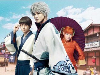 Gintama Live Action Movie in North American Theaters in January 2018