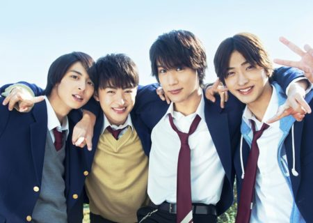 Minami Mizuno's manga Nijiiro Days (Rainbow Days) Live Action Movie