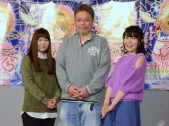 Cardcaptor Sakura Clear Card Arc Preview Event Report