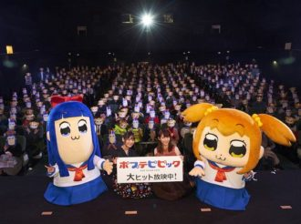 Pop Team Epic Preview Screening Report with Popuko and Pipimi