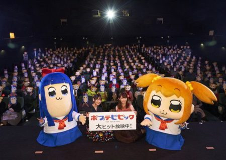Picture of the Pop Team Epic Preview Screening | Anime