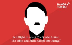 Is it Right to Adapt The Scarlet Letter, The Bible, and Mein Kampf into Manga? | MANGA.TOKYO | Otaku Articles