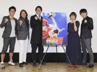 New Captain Tsubasa Announcement Event Report: 'It will be faithful to the manga'