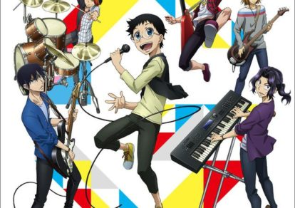 Yowamushi Pedal Glory Line Anime | jacket for the 'Carry to Hope' CD