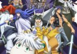 TV Anime Hakyu Hoshin Engi Visual