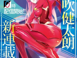 Darling in the Franxx to Get Manga Version By To Love Ru's Illustrator Kentaro Yabuki