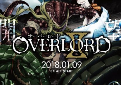 Ovelord II Key Visual | Anime