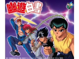 'They're Back!' Yu Yu Hakusho to Get New Animation