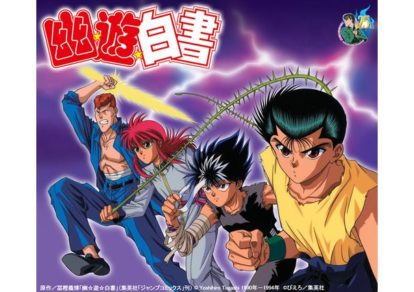 New Yu Yu Hakusho Animation | Visual