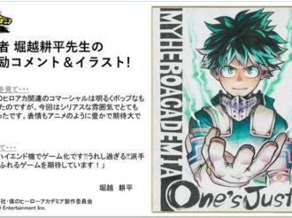 My Hero Academia Action Game PV Released. Kohei Horikoshi 'Great Expectations' – Comment with Illustration
