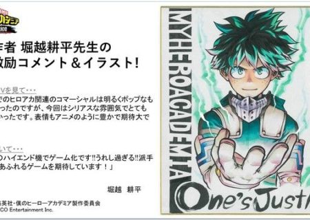 Kohei Horikoshi's illustration and comment for game My Hero Academia: One's Justice