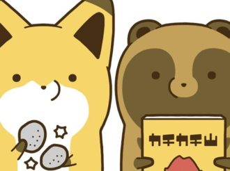 Popular Twitter Manga Tanuki to Kitsune Gets Anime in February 2018
