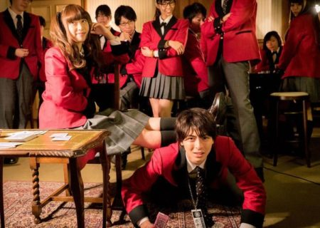 live action TV series Kakegurui