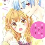 Manga Niwa-kun is just a Friend! (Between Friendship and Love)