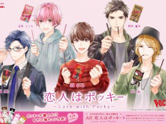 My Lover is a Pocky Flavor! – Japanese Snack Turns Into Cute Boys