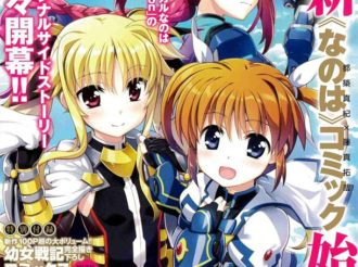 Magical Girl Lyrical Nanoha Reflection's Sidestory to Be Serialized in Comp Ace