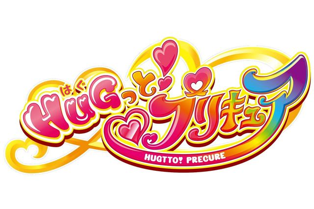 HUGtto! Pretty Cure Anime Logo