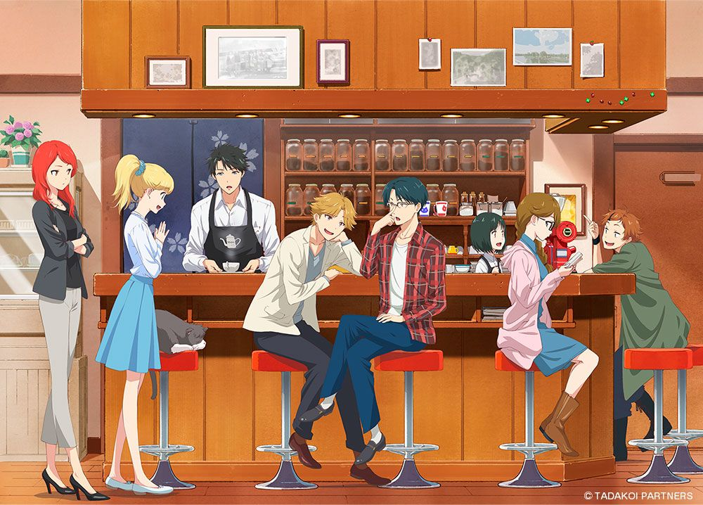 Tada-kun wa Koi wo Shinai (Tada-kun Doesn't Fall in Love) Anime Visual