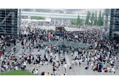 Comiket 93 Corporating Booths' Special Site Summary