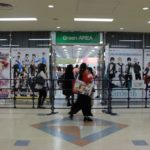 Animate Girls Festival 2017 | The entrance to the Green Area