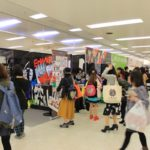 Animate Girls Festival 2017 | One of the many halls at AGF2017