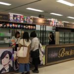 Animate Girls Festival 2017 | The booth for mixed-media male idol project B-Project