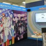Animate Girls Festival 2017 | This booth was for the upcoming Idolish7 anime