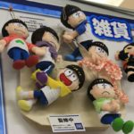 Animate Girls Festival 2017 | Who wouldn't want the Matsuno sextuplets attached to their bag?