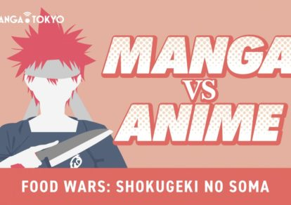 Food Wars: Shokugeki no Soma Manga VS Anime Episode 11: The Magician from the East | MANGA.TOKYO | MANGA vs Anime Series