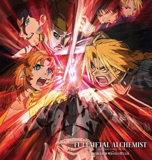 Fullmetal Alchemist: The Sacred Star of Milos Anime Movie